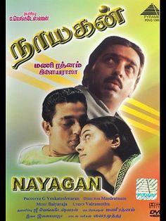 """Nayagan"" by Mani Ratnam Mani Ratnam, Baseball Cards, Film, Tv, Movies, Design, Movie, Films, Film Stock"