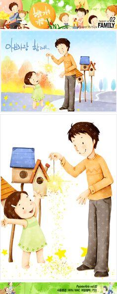 사람, 어린이, 감정, 행복, 아빠, 가족, 일러스트, freegine, illust, 페인터, Painter, 손글씨, 에프지아이, FGI, pai002 #유토이미지 #프리진 #utoimage #freegine 3874389