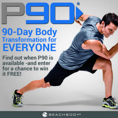 Not sure you're ready for #P90X? Try #P90! Click here to sign up and you'll be first to find out when it's available...and you could win a free kit! #TonyHorton