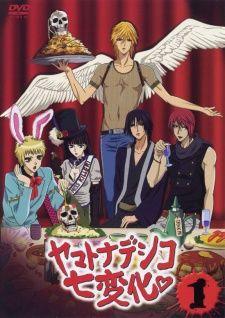 anime Yamato Nadeshiko Shichi Henge hahahahah its really sugoi and fun XD