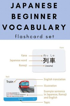 Japanese vocabulary words for beginners! This is a cute flashcard box set for Japanese learners. The front of each card has the word in Japanese characters with kanji, hiragana or katakana, plus romanji for pronunciation. The back has the English translation, a cute illustration and an example sentence. These are really high quality paper and would be a great gift for a student or teacher of the Japanese language! Sold on Etsy and shipped worldwide :) #japanese #language #nihongo #flashcards…
