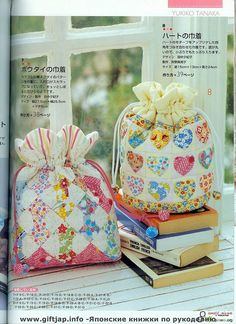 cute little bags