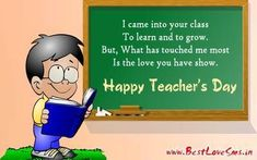 Short Happy Teachers Day Poem in English Thank You Teacher Poem for Kids & Students, Best Teacher Appreciation Poetry for Greeting & Wishes Messages for Sir, Mam and Principal Happy Birthday Teacher Wishes, Quotes On Teachers Day, Thank You Poems For Teachers, Teachers Day Message, Teachers Day Greeting Card, Teachers Day Wishes, Teacher Poems, Teacher Cards, Teacher Gifts