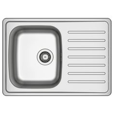 $47. for kids play area!!  insert in a counter unit FYNDIG 1 bowl inset sink with drainer - IKEA