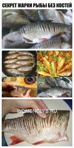 Один маленький секрет жарки рыбы без костей. Seafood Market, Seafood Stew, Fish And Seafood, Shellfish Recipes, Seafood Recipes, Paleo Recipes, Grilled Seafood, Smoking Recipes, Food Photo