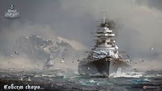 Бисмарк в ПМК жив или жизнь после патча 0 6 0