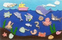 펠트지 놀이보드 (바다)