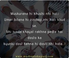 Best for friend Friendship Day Shayari, Cute Friendship Quotes, Happy Friendship Day, Funny Attitude Quotes, Bff Quotes, Best Friend Poems, I Miss You Cute, Dosti Quotes, Dosti Shayari