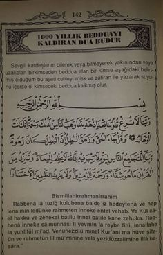 Quran Quotes Inspirational, Hafiz, Islam Facts, Allah Islam, Olay, Galaxy Wallpaper, Islamic, Youtube, Prayer