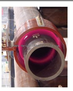 heating tube with induction