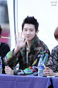 Chanyeol /EXO