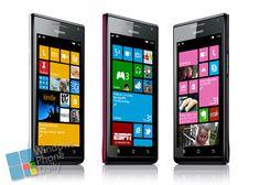 Huawei to unveil first Windows Phone 8 handset next week