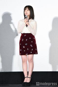 Japanese Models, Japanese Girl, Asian Woman, Asian Girl, Kawaii Makeup, Girls In Leggings, Beautiful Legs, Woman Crush, Asian Beauty
