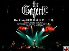 Go to a Gazette concert