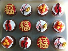 Chinese New Year 2011 Cupcakes