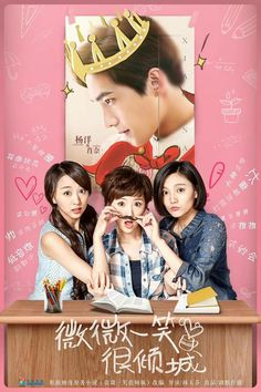 c-drama 2017 Rush to the Dead Summer Live Action, Yang Yang Zheng Shuang, Kdrama, Tv Series 2016, Yang Yang Actor, Chines Drama, Drama Funny, Wei Wei, Cute Love Stories