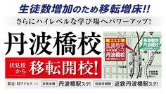 馬渕教室2ちゃんねる 馬渕教室2ちゃん 馬渕2ch 2013 2014 2015 2016 2017