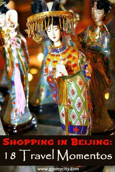 In insider's guide for finding the perfect trip memento when visiting Beijing. These 18 traditional Chinese goods are ideal for bringing home as souvenirs or gifts for friends and family.