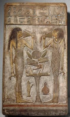 Stele of Keti and Senet | Dynasty: Late 11-12,  about 2061-1900 BC