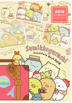 https://flic.kr/p/Z37aTj | San-X Sumikko Gurashi 2018 Diary (A6) | Available at Daisuki Australia's eBay store: selling Sanrio, San-X, Crux, Kamio and Q-lia since 2005. The link to my store is in my profile.