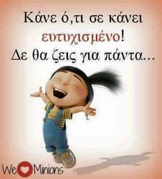 Best Quotes, Funny Quotes, Words Quotes, Sayings, Religion Quotes, Big Words, Special Words, Anti Stress, Greek Quotes