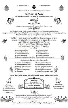 marathi matchmaking gratis