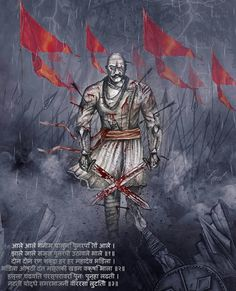 [ Baji and the band of 300 Marathas ] It was a dark, dismal night. A mournful wind was howling through the narrow pass known as Ghodkhind. Even the pouring rain could not wash away the caked blood from the exhausted, gaunt faces of the handful of Bandal warriors still fighting. Corpses littered the stony ground. He fought with two swords, moving with the agility of a leopard, charging at the enemy with the naked fury of an injured tiger.
