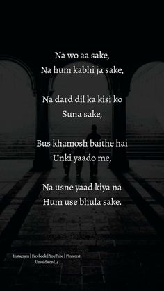 icu ~ 48212562 Pin by Aree Ba on Urdu quotes Urdu Quotes, Karma Quotes, Reality Quotes, Mood Quotes, Life Quotes, Qoutes, Friend Quotes, People Quotes, Wall Quotes