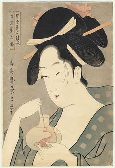oni-fukucho:   Eishi (1756 - 1829)Beauty with Goldfish