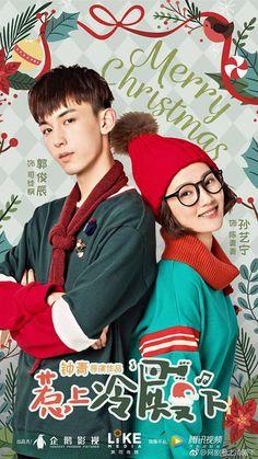 [C-Drama] Accidentally in Love Popular Korean Drama, All Korean Drama, Korean Drama Romance, Kdrama, Jun Chen, Accidental Love, Pop Crush, Korean Tv Shows, Taiwan Drama