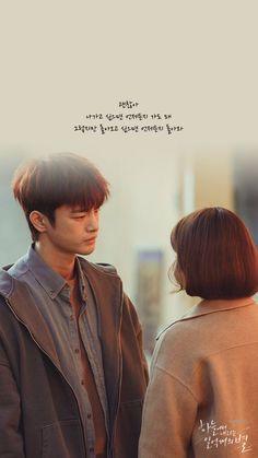 Korean Drama Movies, Korean Actors, Korean Idols, Million Stars, Seo In Guk, Jung So Min, Drama Korea, Drama Series, Your Smile