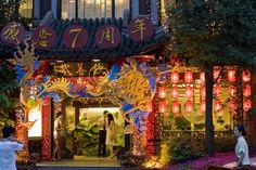 Qin Shan Zhai Restaurant  Sichuan medicinal restaurant    Chengdu, China