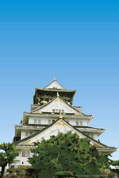 Japan, Osaka Castle, Osaka Castle