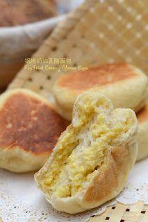 锅烤奶油乳酪面包 Pan Fried Creamy Cheese Buns