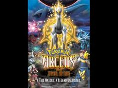 """Pokémon: Arceus and the Jewel of Life or """"Pocket Monsters Diamond & Pearl the Movie - Arceus: To a Conquering Spacetime"""" as the Japanese title directly translates is the Pokemon franchises movie All Movies, Movies And Tv Shows, Movies Online, Pokemon Movie 12, Pokemon Foto, Fantasy Adventure Anime, 480x800 Wallpaper, Cool Pokemon Cards, Story Arc"""