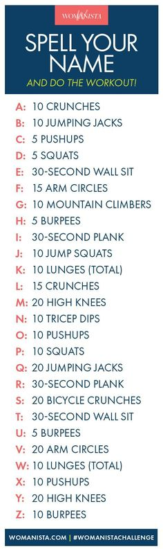 Spell Your Name & Do The Workout