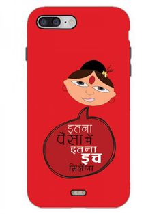 White Polka On Red Carpet - Printed Polka On Red - Trendy - Designer Phone Cases and Covers for iPhone Back Covers and Cases with trendy, cool, quirky designs for iPhone Buy iPhone 7 covers and cases online India. Iphone 7 Phone Covers, Buy Iphone 7, Mobile Phone Cases, Iphone Cases, Red, Prints, Design, Cell Phone Carriers