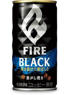 商品ラインアップ|FIRE|ソフトドリンク|キリン