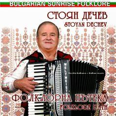 MUZIKA BALKANA - BALKAN MUSIC: STOJAN DECHEV - Folklore path
