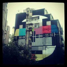 Athens city street art Athens City, City Streets, Street Art, Fair Grounds, Graphics, Places, Fun, Travel, Voyage