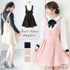 Kawaii Outfit, Kawaii Clothes, One Piece, Outfits, Black, Dresses, Fashion, Vestidos, Moda