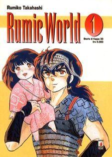 Rumic World - 3 volumi (completo)