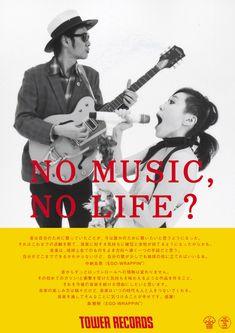 no music no life - Google 検索
