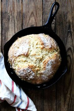 Each of these recipes for Irish soda bread takes about 5 minutes to mix-up and will be ready to be slathered with butter and marmalade about an hour later.