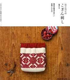 Kogin Embroidery Book - Japanese Craft Book