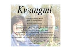 Meaning of the Korean female name Kwangmi is shining beauty Korean Female Names, Korean Girls Names, Asian Names, Korean Name, Writing Resources, Writing A Book, Writing Prompts, Girl Names With Meaning, Unusual Words