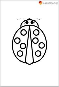 Σελίδα ζωγραφικής τσαρούχι-παχύ περίγραμμα Bird Feeders, Coloring Pages, Projects To Try, Ladybugs, Drawings, Easter, Painting, Deco, Spring
