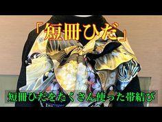 Kimono, Comic Books, Comics, Youtube, Hair, Cartoons, Cartoons, Kimonos, Comic