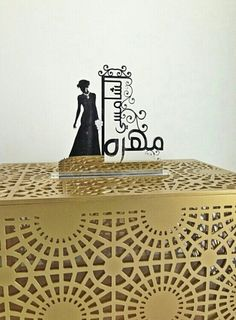 #proposal #engagement #arab #gulf #unitedarabemirates #uae #dubai #abudhabi #q8 #qatar #oman #kuwait #saudi #saudiarabia #ksa #afrah #zaffah #dazzah #daza #wedding #luxuryflowers #floralarrangements #bride #bridal #gifts