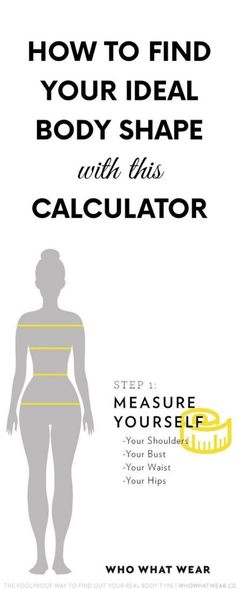 Until we discovered the body shape calculator, we didn't have a failsafe way of being able to find out what clothes suit our personal silhouettes. And thanks to our brilliant